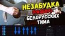 Тима Белорусских - Незабудка на гитаре ЛЕГКИЙ разбор от Гитар Ван, аккорды