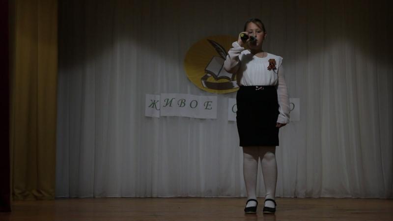 Ксения Дерр читает главу из повести Сосны шумят