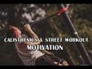 CALISTHENICS STREET WORKOUT MOTIVATION