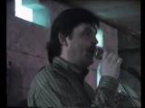 Михаил Круг и группа Попутчик - Концерт в ресторане Старый замок (1995)