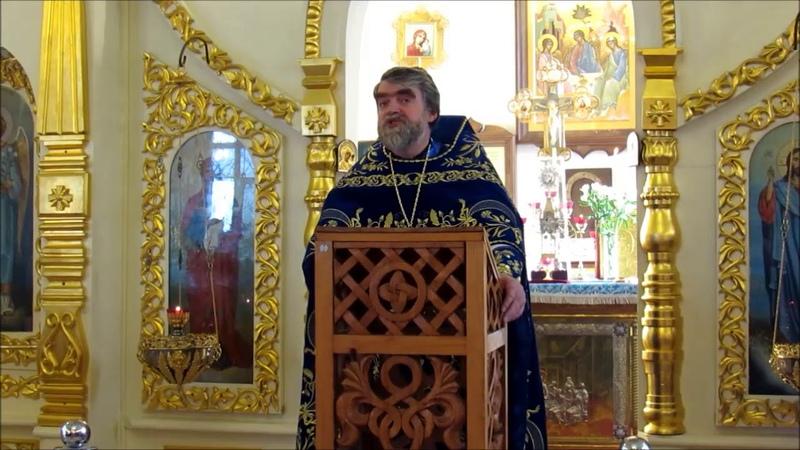 Неделя о мытаре и фарисее. Проповедь протоиерея Романа Гуцу