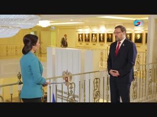 Константин Косачев. Дни Республики Марий Эл в Совете Федерации
