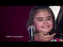 Слёзы Сирии-The Syrian girl Ghena