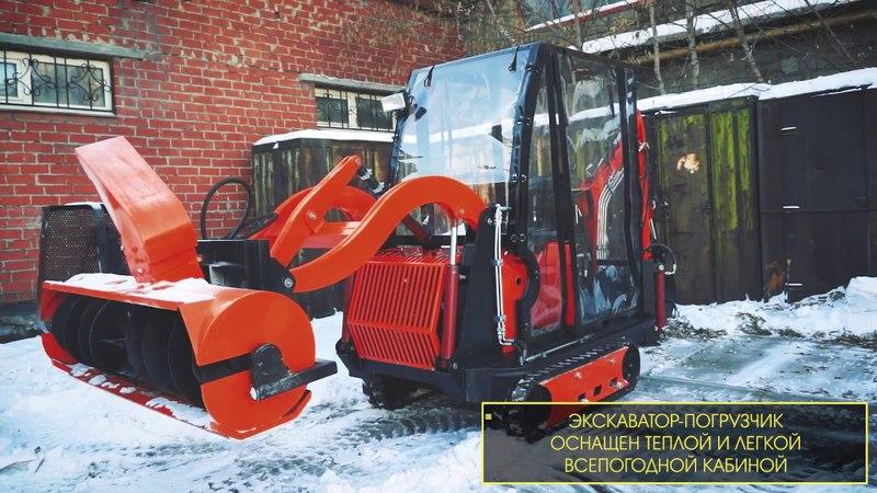 Мини экскаватор-погрузчик STRONG MP 6000. Роторный снегоуборщик. Погрузка.