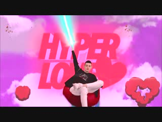 SWISH! HYPERLOVE 15.02