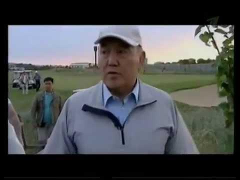 Нурсултан Назарбаев Большая игра президента 2 Часть