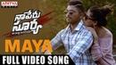 Maya Full Video Song Naa Peru Surya Naa Illu India Songs Allu Arjun Anu Emannuel