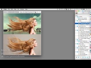Техники ретуши волос в Photoshop CC