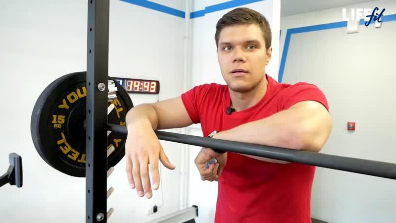 Дмитрий Шевчук - персональный тренер LifeFit