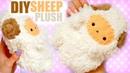 DIY SHEEP PLUSHIE | EASTER 2018