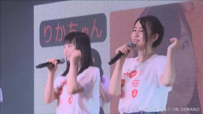 NGT48 Kenkyuusei 1st Stage Natsu no Nijikai PARTY (День рождения Сейджи Рейны 2018.04.24)