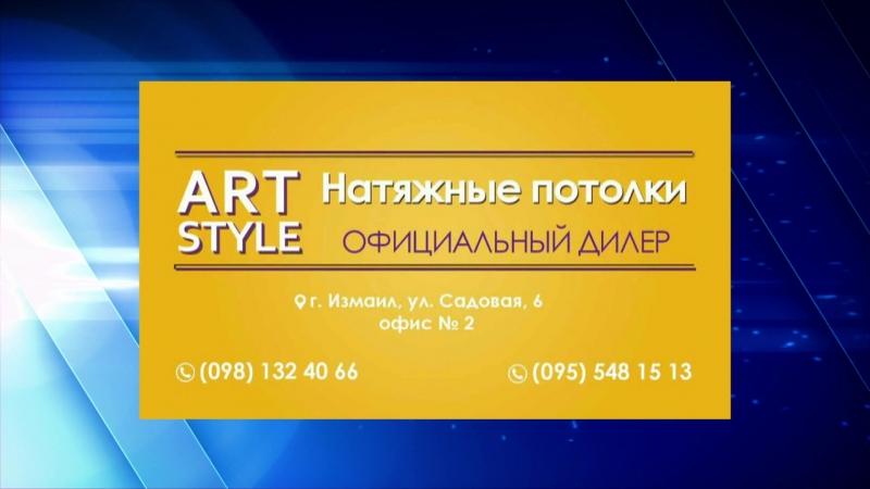ARTstyle (Сергей Бузиян - Изготовление рекламных роликов. Видеосъёмка Фотосъёмка 8-096-298-46-98, 8-099-714-50-77)