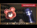 DROP RDA by DIGIFLAVOR from ПАПИРОСКА.РФ   КОРОБКА   ОБЗОР