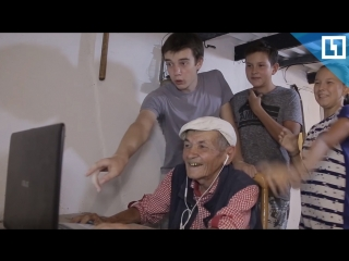Дедушка играет в Counter-Strike