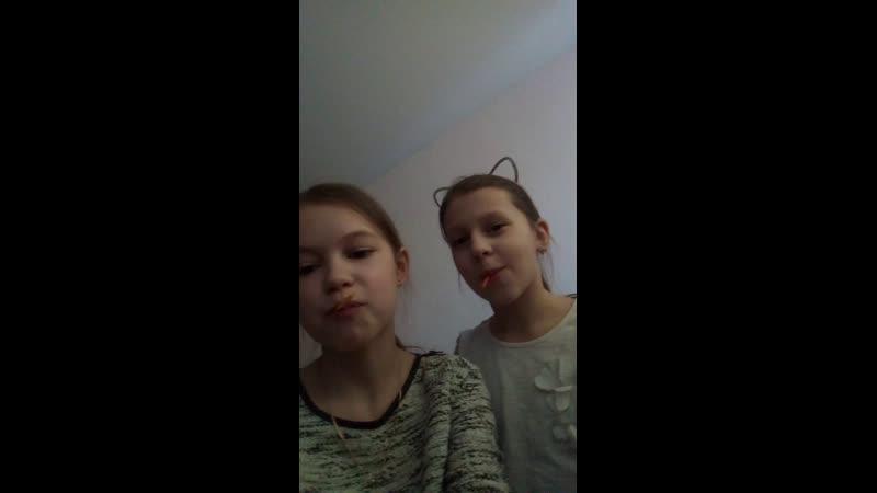 С Виолеттой