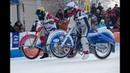 15.12.2018 Мотогонки на льду 2019.½ ЛЧР,1 день/Ice speedway 2019.Semifinal Russia,Day 1