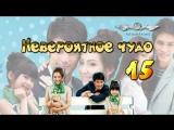 [Thai-Drama]Невероятное чудо[2013] - 15 серия. Финал [рус.саб]
