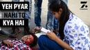 Yeh Pyar Nahi To Kya Hai Rahul Jain Heart Touching Love Story 7Star Creation