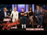 The Cast of Avengers: Infinity War on Jimmy Kimmel Live (русские субтитры)
