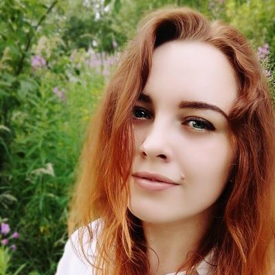 Евгения Титова