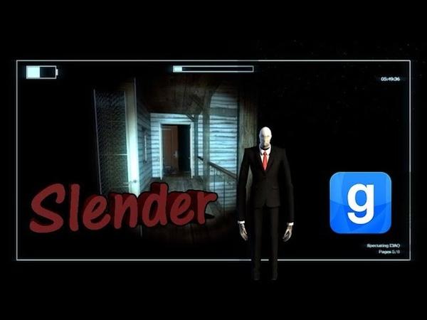 Слендер в Гаррис Мод! I Slender in Garry`s mod I С Валерой! В этот раз мы придумали мини-игру на основе Слендера.