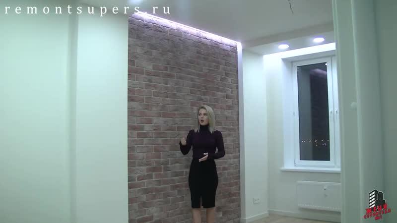 [Жена строителя No1 Ремонт квартир в СПБ] Лучшие решения в ремонте квартиры / Ремонт квартир в СПб
