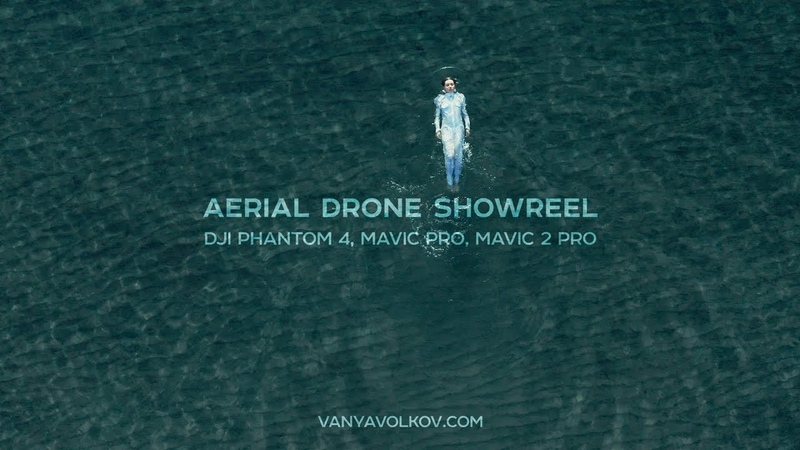 AERIAL DRONE SHOWREEL