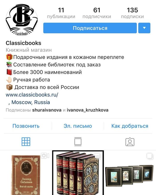 Дмитрий Архипов | Москва