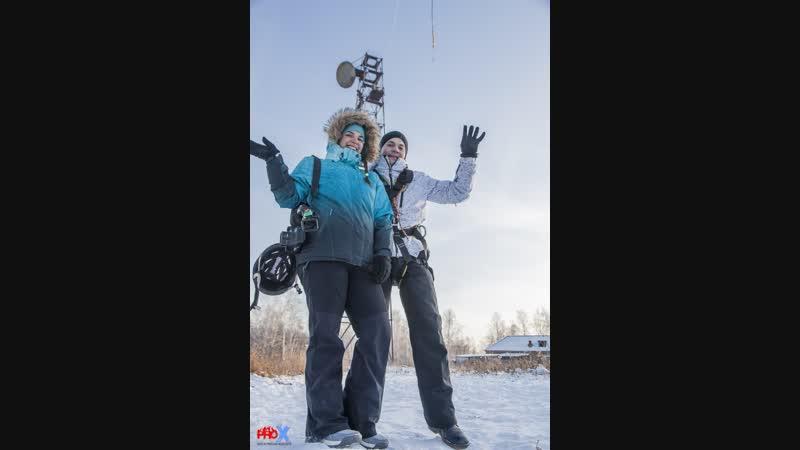 Pavel Baz AT53 ProX Rope Jumping Chelyabinsk 2018 1 jump