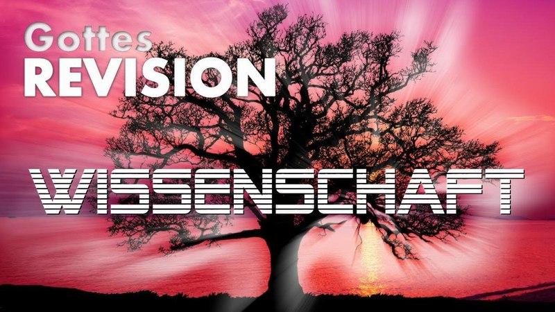 WISSENSCHAFT ... DER BAUM DES LEBENS DER BAUM DER ERKENNTNIS ❤️ Sammlung von Aussagen des Herrn