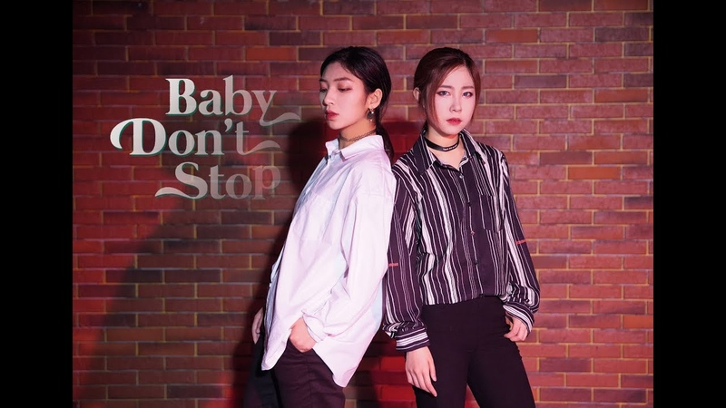【BTSZD】'Baby Don't Stop' —NCT-U (cover Dance)| Covered by BTSZD