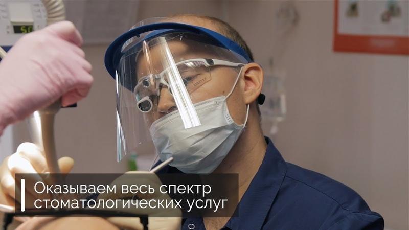 Доктор ДЕНТ | Видеосъемка EkatVIDEO