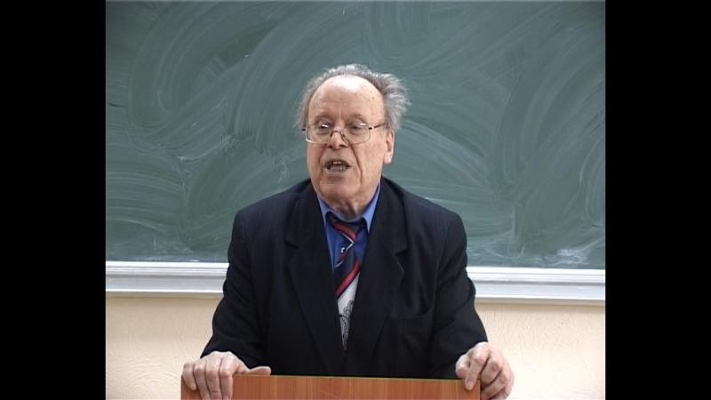 Е. К. Дулуман. Введение в философию (2 часть)