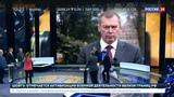 Новости на Россия 24  •  Совет Организации по запрещению химического оружия обсудит