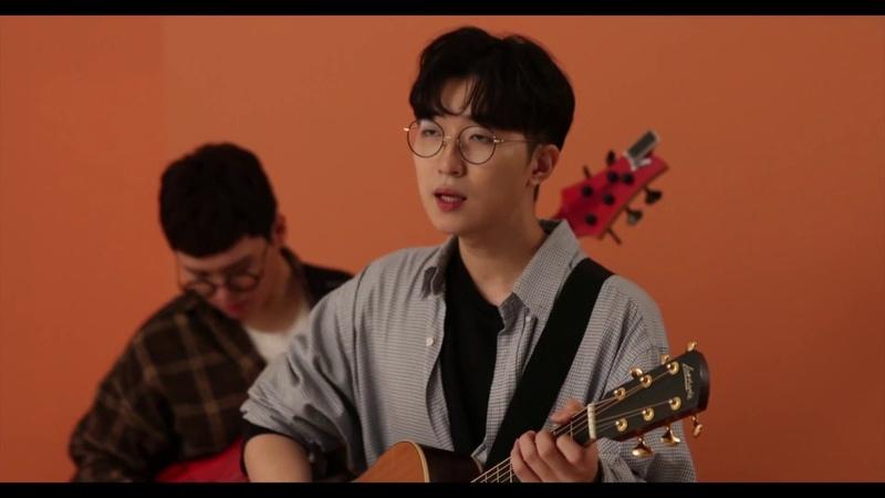연관형 (Yeon Gwan Hyung) - 로맨스가 있을까 Forever Alone [Music Video]