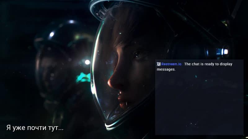 500% Космические Рейнджеры HD движуха начинается потихоньку день 9