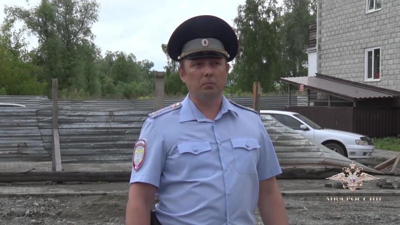 Министр подписал приказ о награждении алтайского полицейского, проявившего смелость и решительность при спасении людей