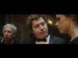 Сергей Шнуров (Ленинград) - Страшная месть (OST Гоголь. Страшная месть)