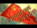 Когда грянет революция в России. ПЕРВЫЕ ЖЕРТВЫ БУДУТ - это навальнята, либерасты и псевдокоммунисты