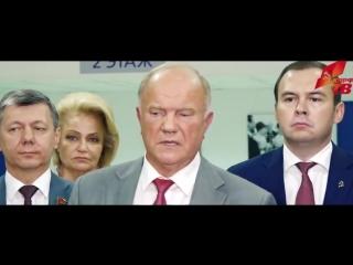 СРОЧНО!! Зюганов об ОБРАЩЕНИЕ Путина по ПЕНСИОННОЙ реформе в России 2018!!