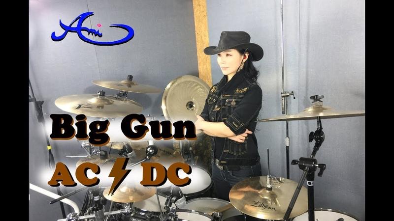 AC/DC - Big Gun drum cover by Ami Kim (30th)