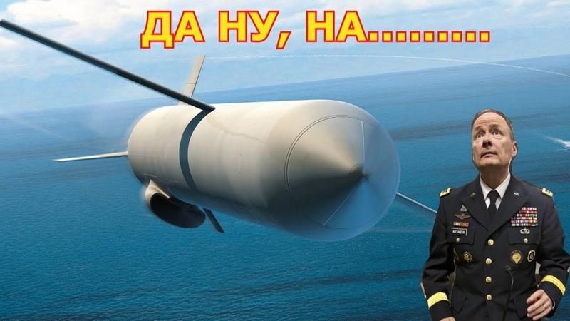 Россия стала еще стр ашнее: морской калибр заставляет др ожать весь Пентагон