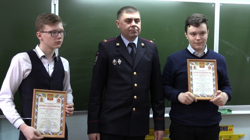 Герои нашего города. Одинцовские школьники спасли женщину от пьяного грабителя.
