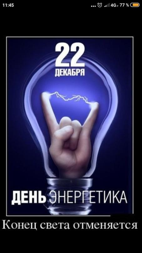 Юрий Климович | Новополоцк