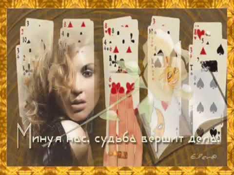 Марина Кехтер - Не завидуйте ( Муз/ Сл. Марина Кехтер )