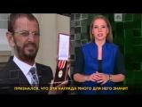 Ринго Старр стал рыцарем: новости шоу-бизнеса