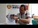 Поддельная печать в паспорте РФ