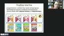 Организация самостоятельного чтения младших школьников средствами серии Читаем летом