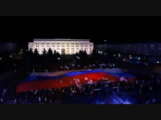 Луганск после дня выборов. Огромный флаг России!!!