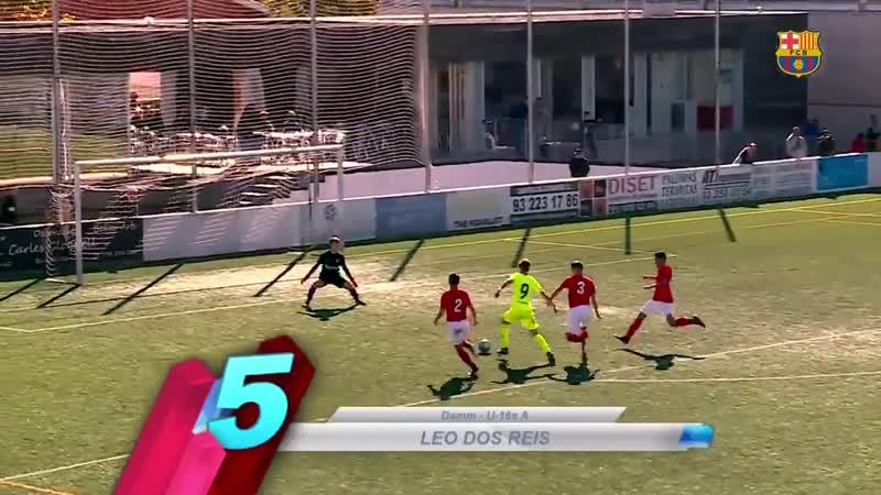 ТОП-5 голов Ла Масии за последнюю неделю